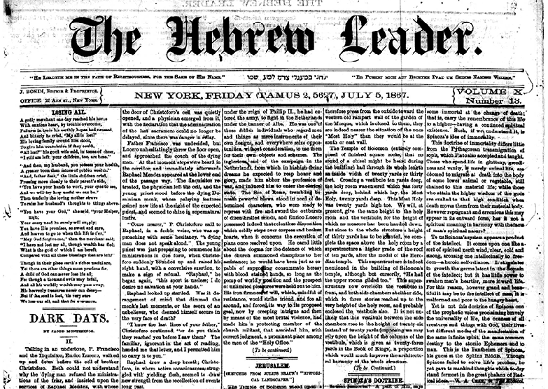 The Hebrew Leader