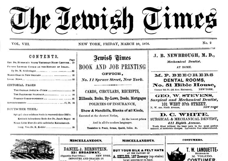The Jewish Times