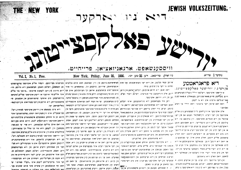 The New York Jewish Volkszeitung