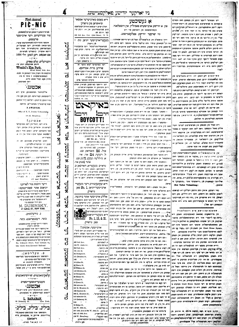 The New York Jewish Volkszeitung
